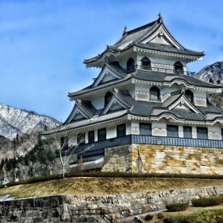 Giappone, castello Fujihash